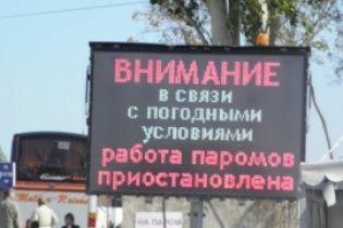 Керченська поромна переправа зупинила роботу