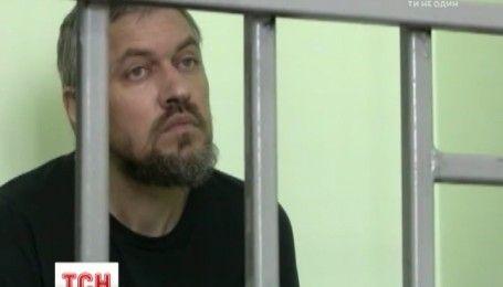 Осужденный в России украинец Станислав Клих отказался от адвокатских услуг