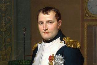 Від Наполеона до Бандери. Рецензія