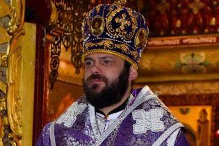 Скандального архиепископа УАПЦ отправили на месячное покаяние после гулянки в ночном клубе