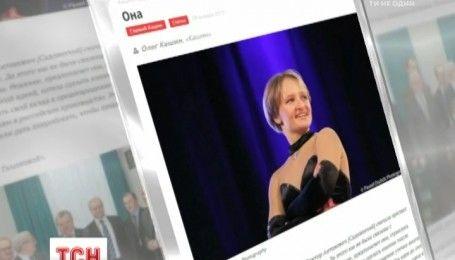ФБК России назвал компании, которые перечисляют миллионы на счет дочери Путина