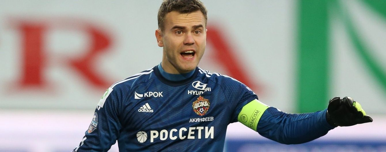 Пішов на п'ятий десяток: голкіпер ЦСКА погіршив свій антирекорд в Лізі чемпіонів