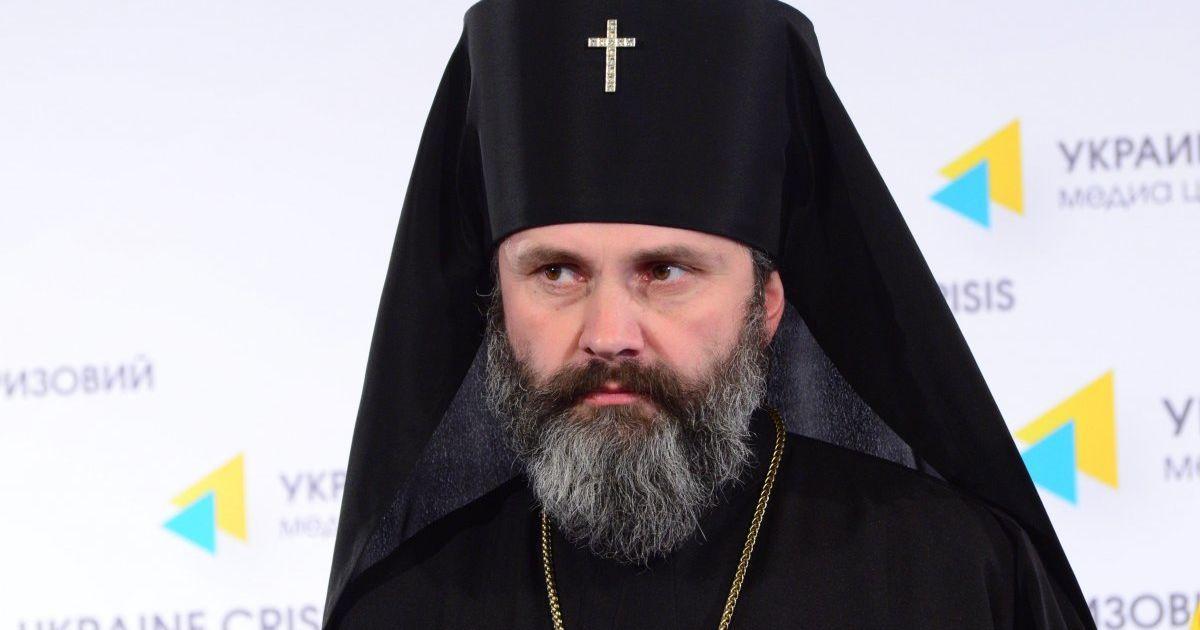 Російські окупанти затримали архієпископа УПЦ КП на межі Криму