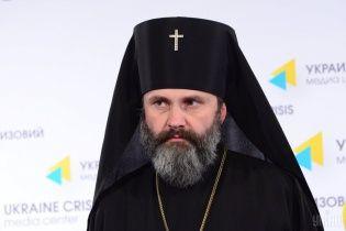 В России архиепископу Клименту отказали в помиловании политзаключенного Сенцова