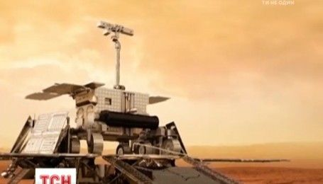 """Уперше в історії європейських досліджень космічний зонд """"Скіапареллі"""" спуститься на поверхню Марса"""