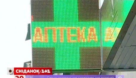 Сколько денег украинцы тратят на лекарства