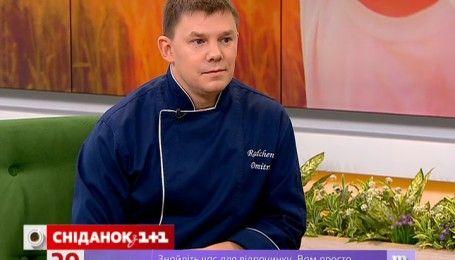 Шеф-кухар Дмитро Радченко розповів про реалії своєї професії