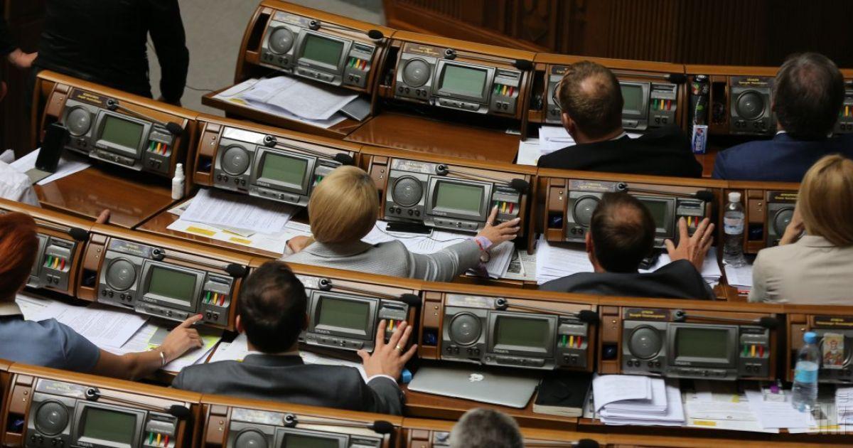 Верховная Рада приняла совместную с Польшей декларацию относительно Волынской трагедии
