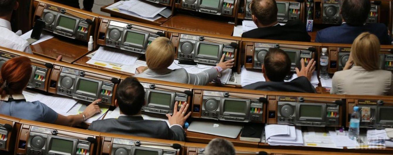 Рада скасувала підвищення зарплат депутатам