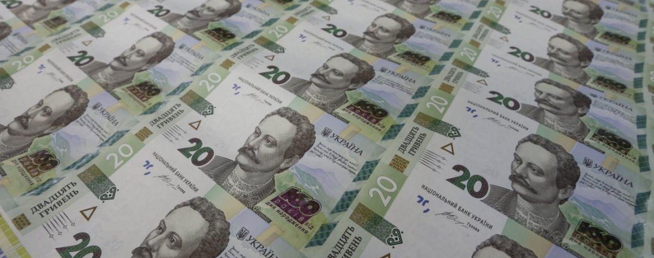 Кожна друга вища посадова особа в Україні не довіряє банкам - Bloomberg