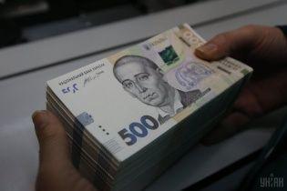 """На трассе """"Киев-Одесса"""" неизвестные похитили у полтавских бизнесменов сумки с более 12 млн гривен"""