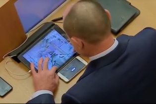 Охота на косуль. Российскому депутату нашли оправдание за игры на заседании