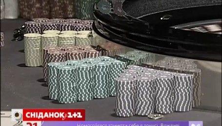 Легальное казино: какую беду самом деле скрывают обычные карты и рулетка