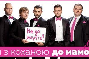 """Актеры """"Квартала 95"""" снялись в социальной фотосессии против рака груди"""