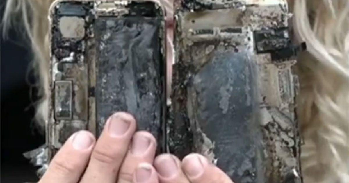 іPhone7, який вибухнув @ yahoo.com