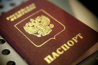 Жителі окупованого Донбасу склали 67% від усіх отримувачів російських паспортів