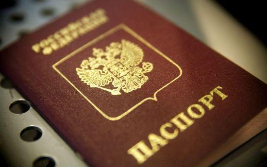 Кабмін визнав незаконними російські паспорти, видані мешканцям окупованого Донбасу
