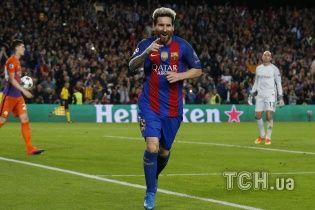 Месси признан лучшим игроком третьего тура Лиги чемпионов