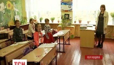 Жителі села Ціпки, на Полтавщині, звертаються до вимушених переселенців переїхати до них у село
