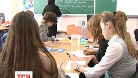 """Общественно-экспертный совет партии """"УКРОП"""" предлагает свои поправки в законе """"Об образовании"""""""
