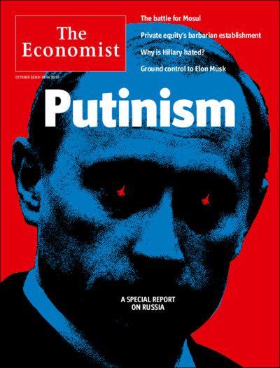 Путін на обкладинці The Economist