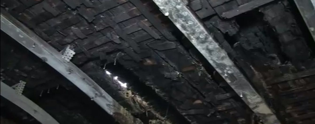 Рятувальники 40 хвилин їхали на пожежу, котра за цей час знищила будинок