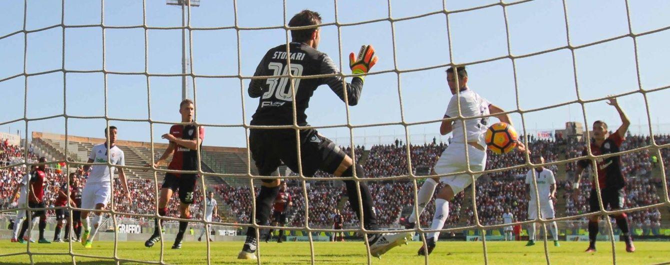 """Три голи екс-гравця """"Дніпра"""" допомогли """"фіалкам"""" здобути важливу перемогу в чемпіонаті Італії"""