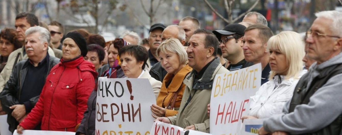 Афера століття. Майже 40 тисяч українців стали жертвами будівельних махінацій