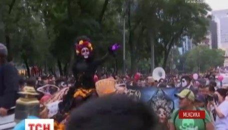 Зомбі у Мексиці: у країні відзначають День мертвих