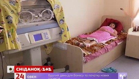 Роды по-украински: сколько стоит появление на свет ребенка