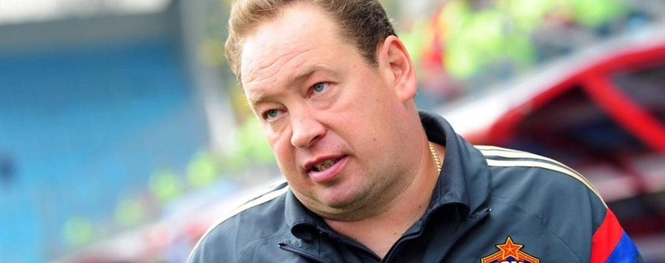 Слуцький – ПНХ: фанати московського ЦСКА висловили протест тренеру