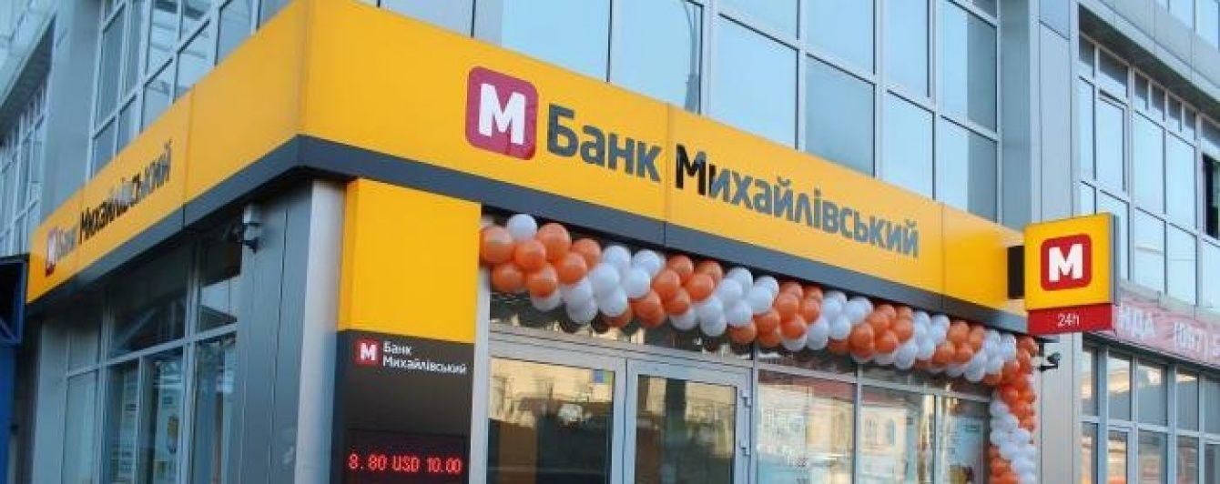 """Власник збанкрутілого банку """"Михайлівський"""" заборгував кредиторам 23 мільярди гривень"""