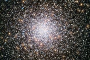 """""""Хаббл"""" зафіксував наймолодше зіркове скупчення в Чумацькому Шляху"""