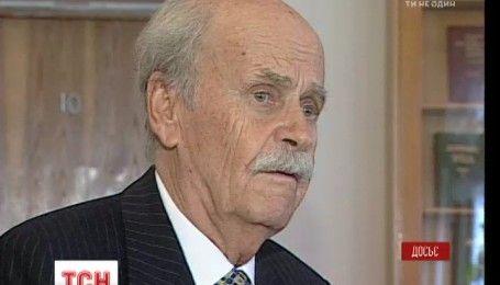 На 91 году жизни ушел из жизни выдающийся украинский экономист Богдан Гаврилишин