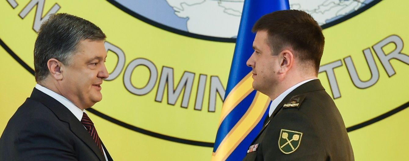 Порошенко призначив нового начальника розвідки України