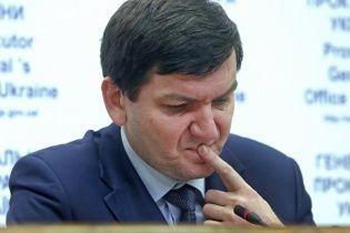 """У ГПУ пояснили причину звільнення спецпрокурора Горбатюка, який розслідував """"справу Майдану"""""""