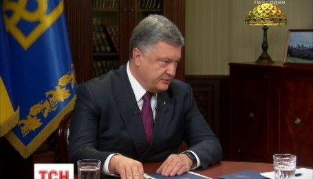Порошенко пообещал ратификацию всех документов для безвизового режима до 24 ноября