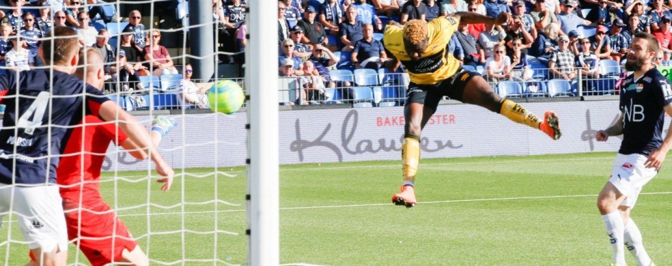 Форвард норвезького клубу здуру відсвяткував гол біля фанатів суперника