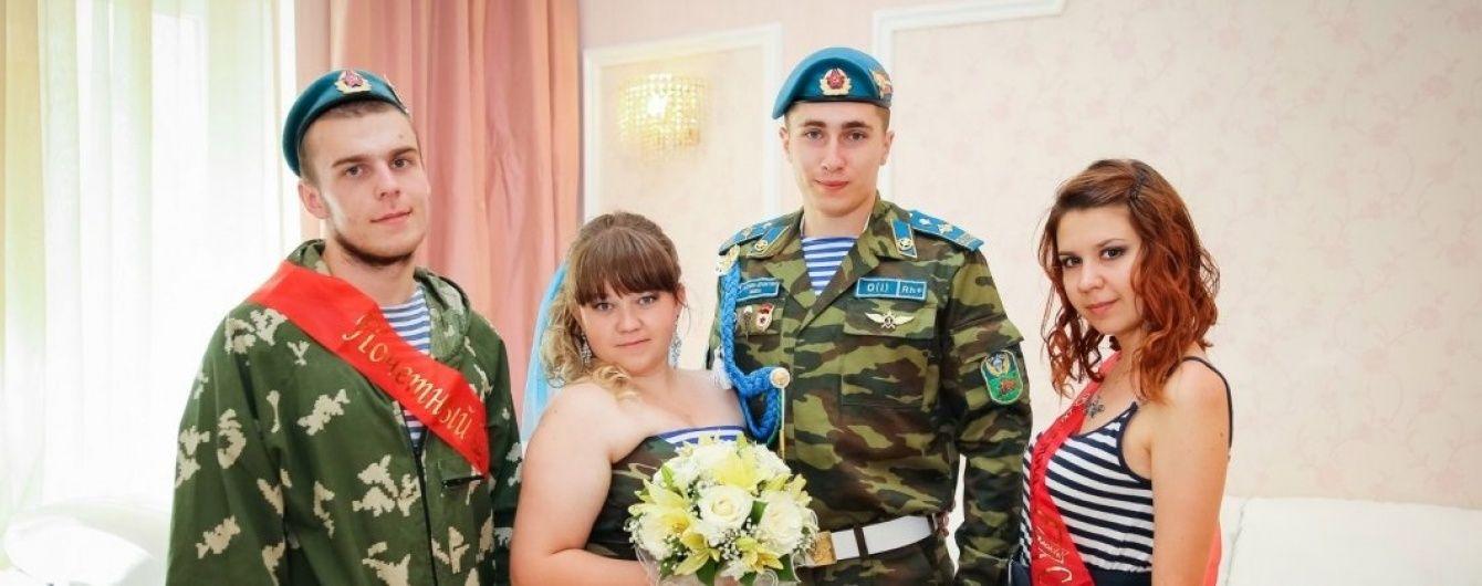 Дивакувате російське весілля в стилі ВДВ та відео із котиком-воякою. Тренди Мережі