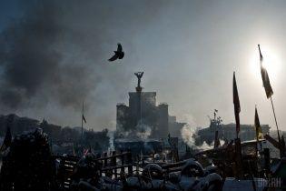 Следователи ГБР отчитались, как продвигается расследование преступлений, совершенных во время Евромайдана