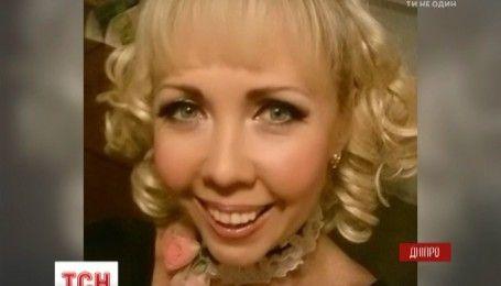У Дніпрі звільнили акторку за коментар про побиття ветерана АТО в театрі