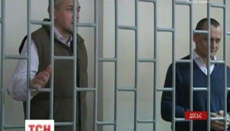 В Верховном суде России заслушают апелляцию на приговор Клиху и Карпюку