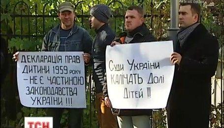 Відстояти дитину: у Києві десятки чоловіків вимагали в суду захисту своїх батьківських прав