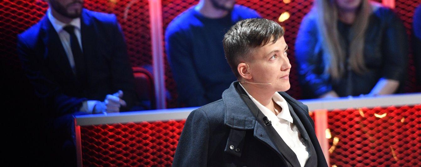 Савченко повідомила СБУ деталі зустрічі із ватажками терористів - Тандіт