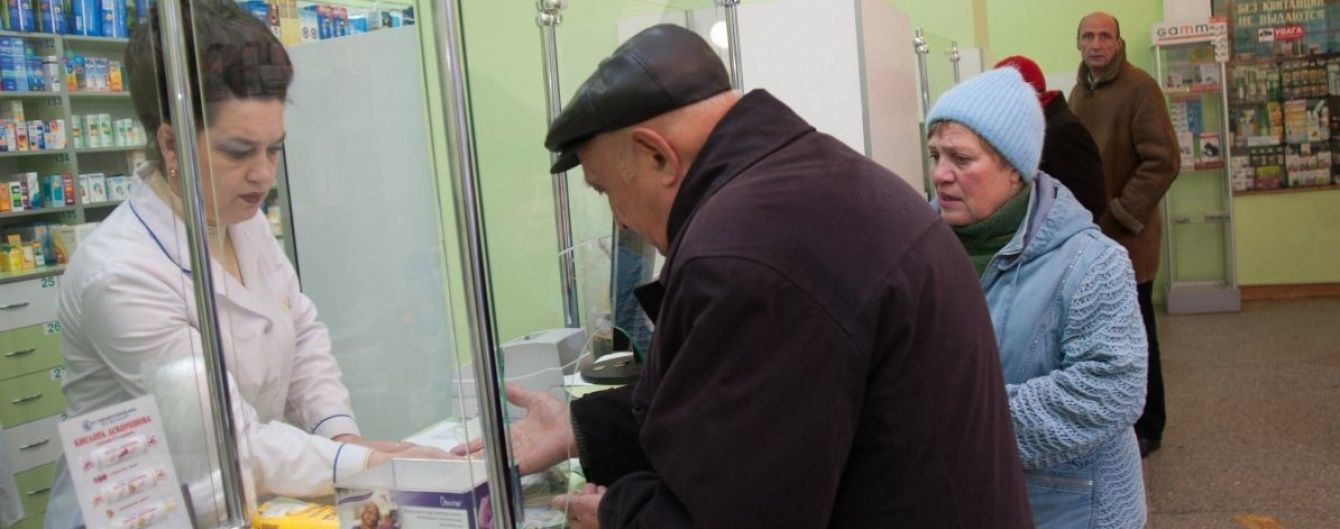 Минздрав запустил электронный рецепт: как получить бесплатные лекарства в аптеке