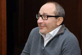 Генпрокуратура обжаловала закрытие судом дела Кернеса