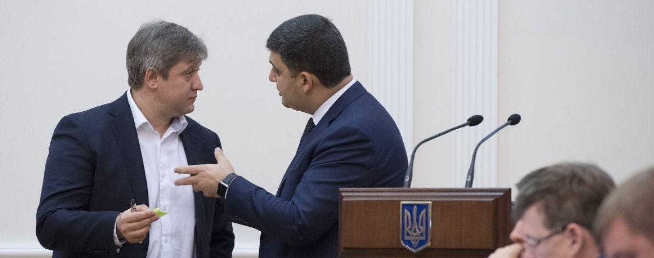 Данилюк назвав варіанти повернення бізнесу заборгованості з ПДВ на 16 мільярдів гривень