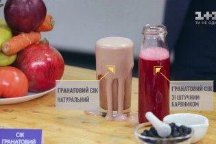 Как выявить искусственный краситель в гранатовом соке в домашних условиях