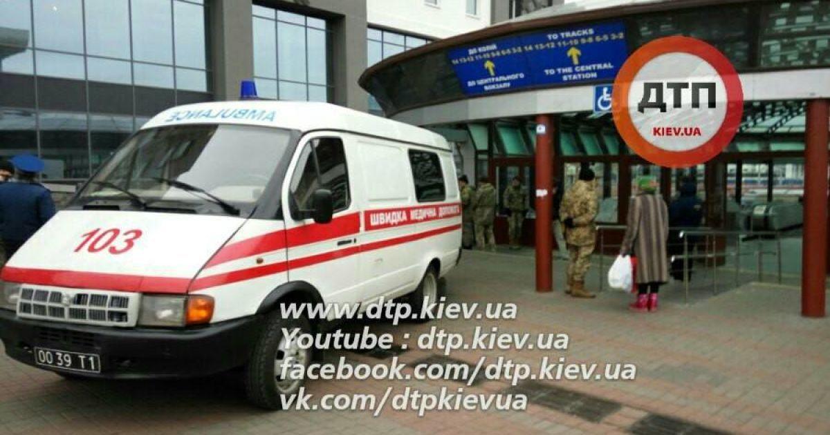 Реанімувати військового не вдалося @ dtp.kiev.ua