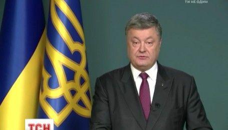 Петро Порошенко оголосив дату підвищення заробітної плати